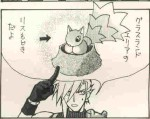 Cloud and squirrel